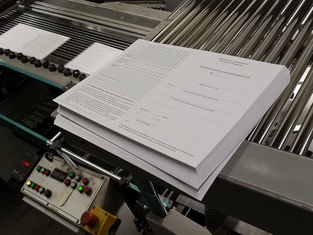 Печать бланков, ведомостей и журналов