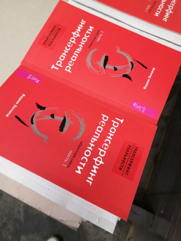 Качественная офсетная печать книг, журналов, газет и бланков